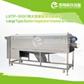 LXTP-3000 Screw type vegetable washer