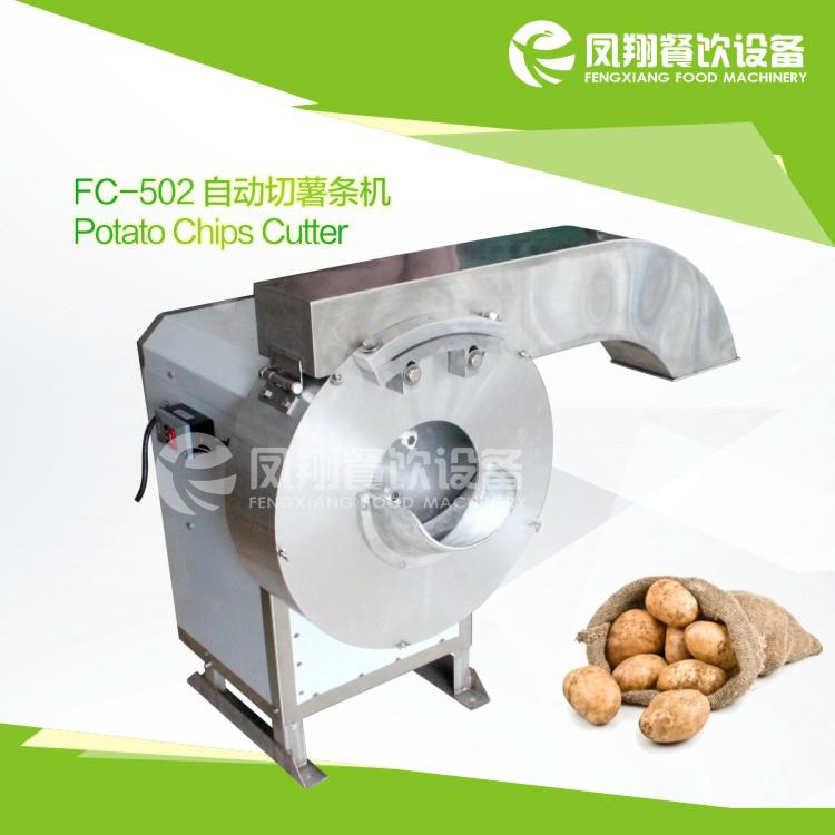 FC-502  Automatic French fries machine 1