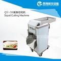 QY-18 Squid Cutting Machine