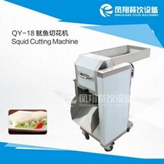 QY-18 魷魚切花機