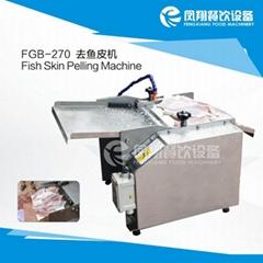 FGB-270 剝魚皮機
