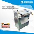 FGB-400 Fish Skin Peeler Machine