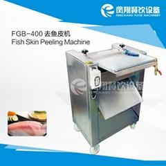 FGB-400 Fish Skin Peeler Machine