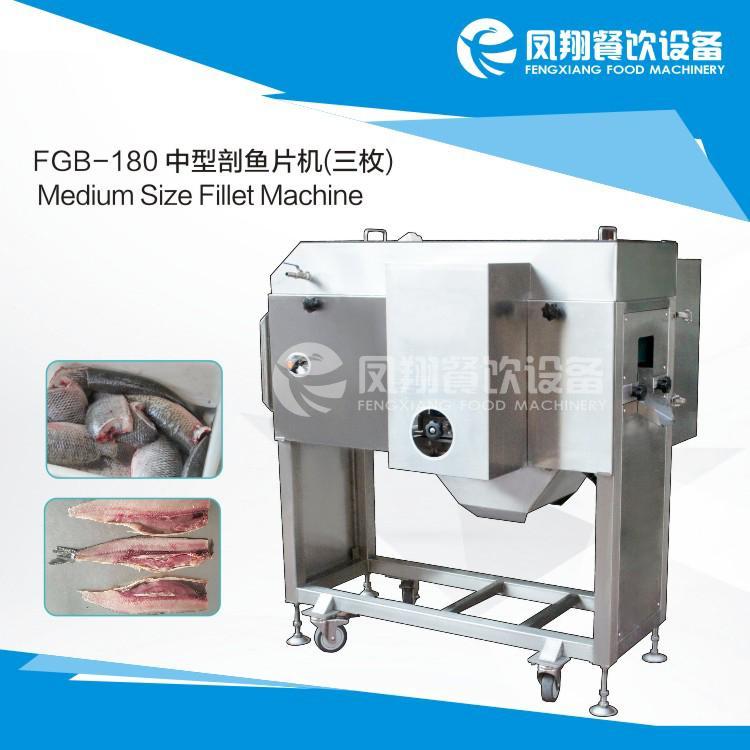 FGB-180 中型剖鱼片机 三枚 1