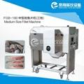 FGB-180 中型剖鱼片机