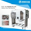 FGB-180 Fish Filleting Machine