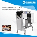 FGB-170 Fish Belly Splitting Machine