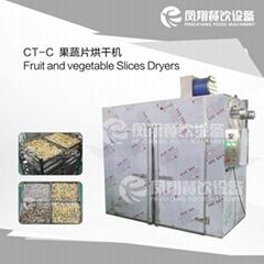 CT-C-I 双门双车烘干机