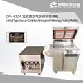 DP-430A fresh-keeping packaging machine 1