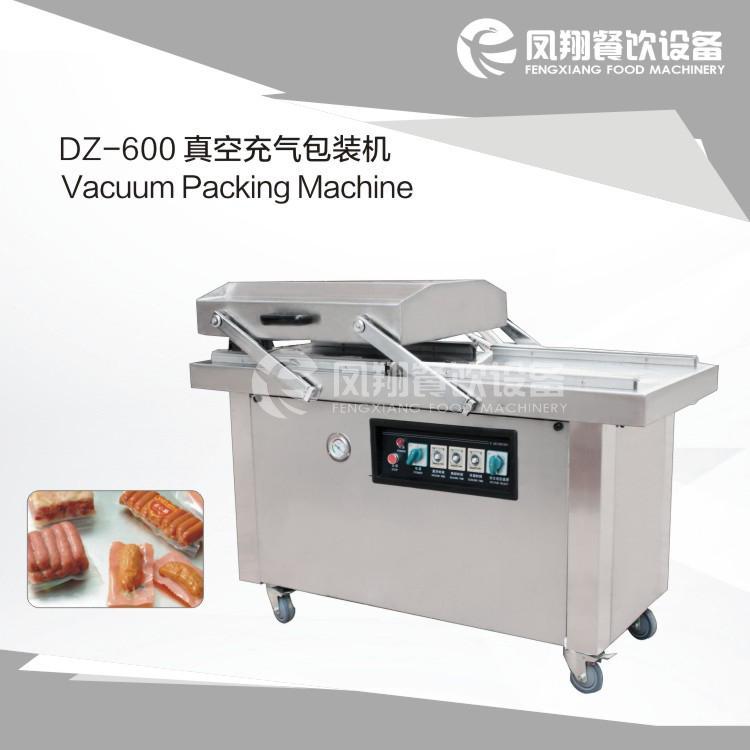 DZ-600 真空包裝機  1