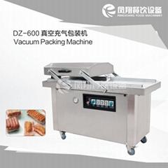DZ-600 真空包裝機