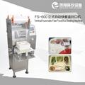 FS-600 立式自動快餐盒封