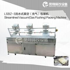 LSBZ-3 流水式真空 充氣 包裝機