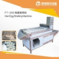 FT-200 Sheller for Hen Egg