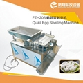 FT-206 Quail egg spalling machine