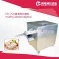 FB-200 Poultry debone machine