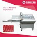 FC-42 Big row slicer
