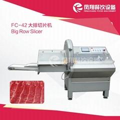 FC-42 大排切片機