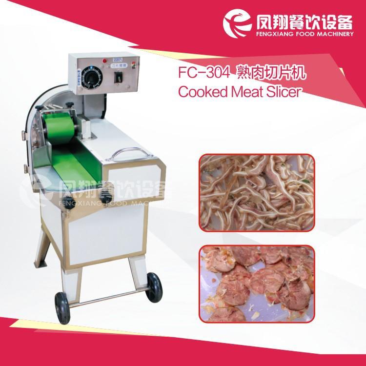 FC-304 双变频熟肉切片机