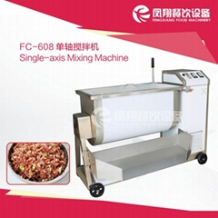 FC-608 Powder and particle mixing machine