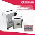 FC-R560  肉排嫩化机