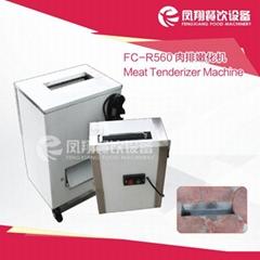 FC-R560  肉排嫩化機