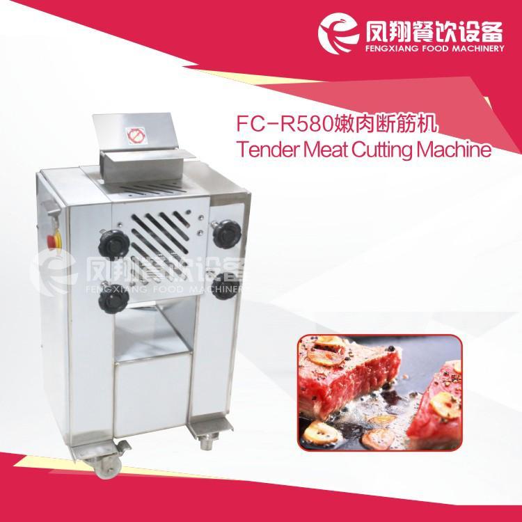 FC-R580 Tender meat cutting machine