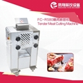 FC-R580 Tender meat cutting machine