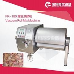 FK-180 真空滾揉機 肉類腌制 嫩肉機