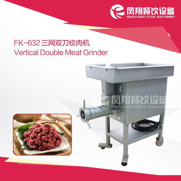 FK-632  meat grinder