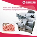 FQP-300C Frozen meat slicing machine