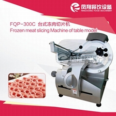FQP-300C Frozen meat slicing machine