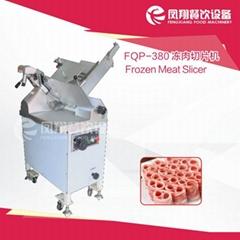 FQP-380 凍肉切片機