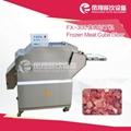 FX-300 凍肉切丁機
