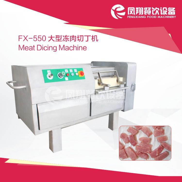 FX-550 Frozen meat dicing machine