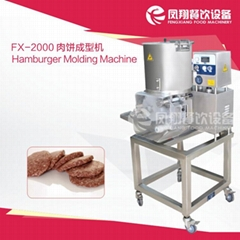 FX-2000 肉餅成型機