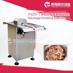 FXZG-1 半自動單條香腸線扎機
