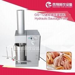 FGS-12 迷你液壓灌腸機
