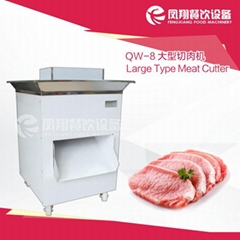 QW-8 大型切肉機