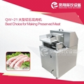 QW-21 Large pork cutter