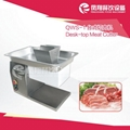 QWS-1 Taiwan style meat cutter