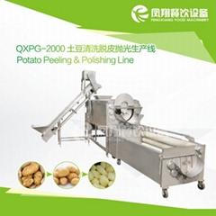 QXPG-2000 土豆清洗脱皮抛光生产线