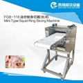 FGB-118  鱿鱼切圈丝机