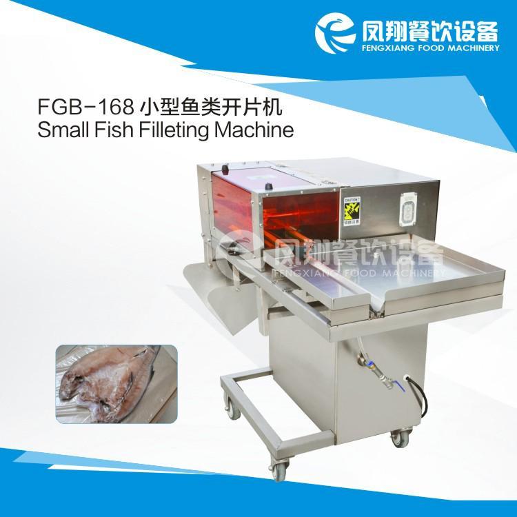 FGB-168 fish slicing machine
