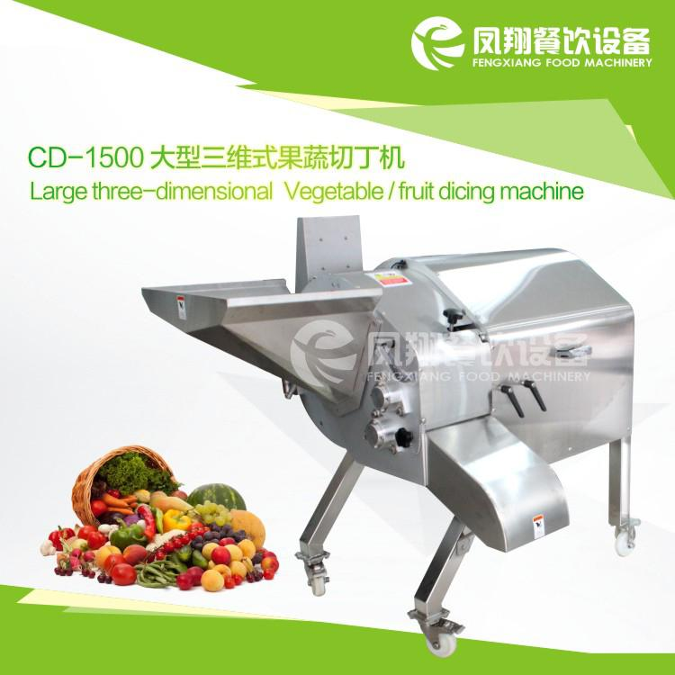 CD-1500 Large fruit and vegetable dicing machine