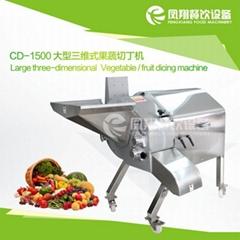 CD-1500 大型果蔬切丁机