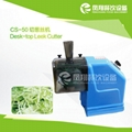 CS-50 Shredding machine