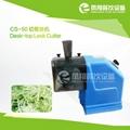 CS-50 切葱丝机