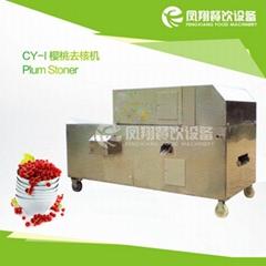 CY-Ⅰ樱桃去核机
