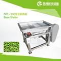 DPL-300 毛豆剝殼機 青